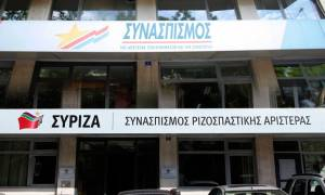 Απίστευτη καταγγελία για ΣΥΡΙΖΑ: Έκρυβε από την εφορία το ακίνητο στην Κουμουνδούρου για 16 χρόνια