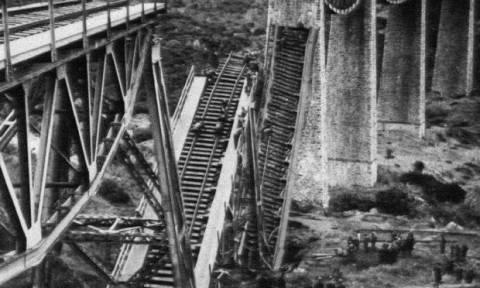 Σαν σήμερα το 1942 Άγγλοι κομάντος και Έλληνες αντάρτες ανατινάζουν την γέφυρα του Γοργοπόταμου