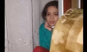 «Σας παρακαλώ σώστε με» - Μια 7χρονη από το Χαλέπι συγκλονίζει το Twitter (vid)