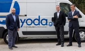 Σούπερ μάρκετ από τον καναπέ με τέσσερα γράμματα: YODA