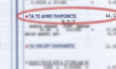 Δήμος Ηρακλείου Αττικής: Μειώσεις δημοτικών τελών