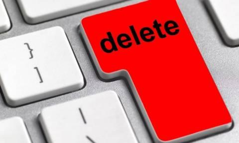 Τρομερό: Πώς να… διαγράψετε τον εαυτό σας από το ίντερνετ!