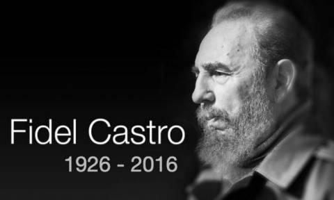 Φιντέλ Κάστρο: Η Κούβα αποχαιρετά τον ηγέτη της - Δείτε LIVE εικόνα