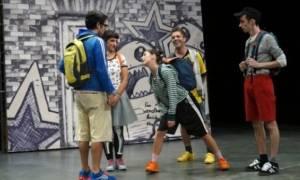 «Είστε και Φαίνεστε», μία παράσταση με θέμα το bullying και το σχολικό άγχος