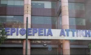 Περιφέρεια Αττικής: Νέο γήπεδο στη Ραφήνα