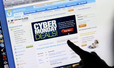 Cyber Monday: Μετά την Black Friday έρχεται και η... ηλεκτρονική Δευτέρα με μεγάλες εκπτώσεις!