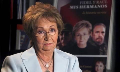 Φιντέλ Κάστρο: Ούτε μετά θάνατον! Η εξόριστη αδελφή του Κάστρο αρνείται να πάει στην κηδεία του