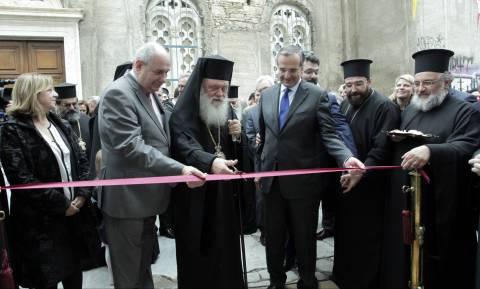Αρχιεπίσκοπος Ιερώνυμος: Εγκαινίασε το Πνευματικό Κέντρο του Αγίου Δημητρίου στου Ψυρρή