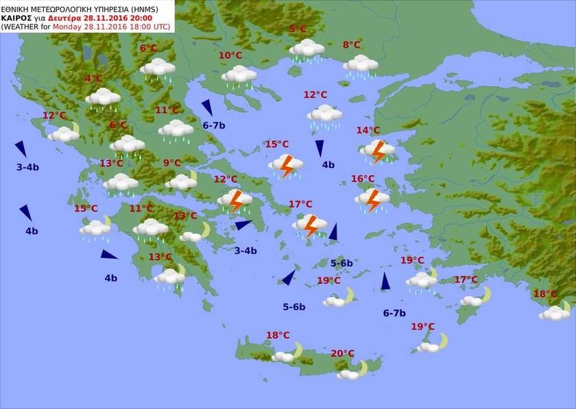 Καιρός: Επιμένουν τα έντονα καιρικά φαινόμενα - Έρχεται μεγάλη πτώση της θερμοκρασίας (pics)