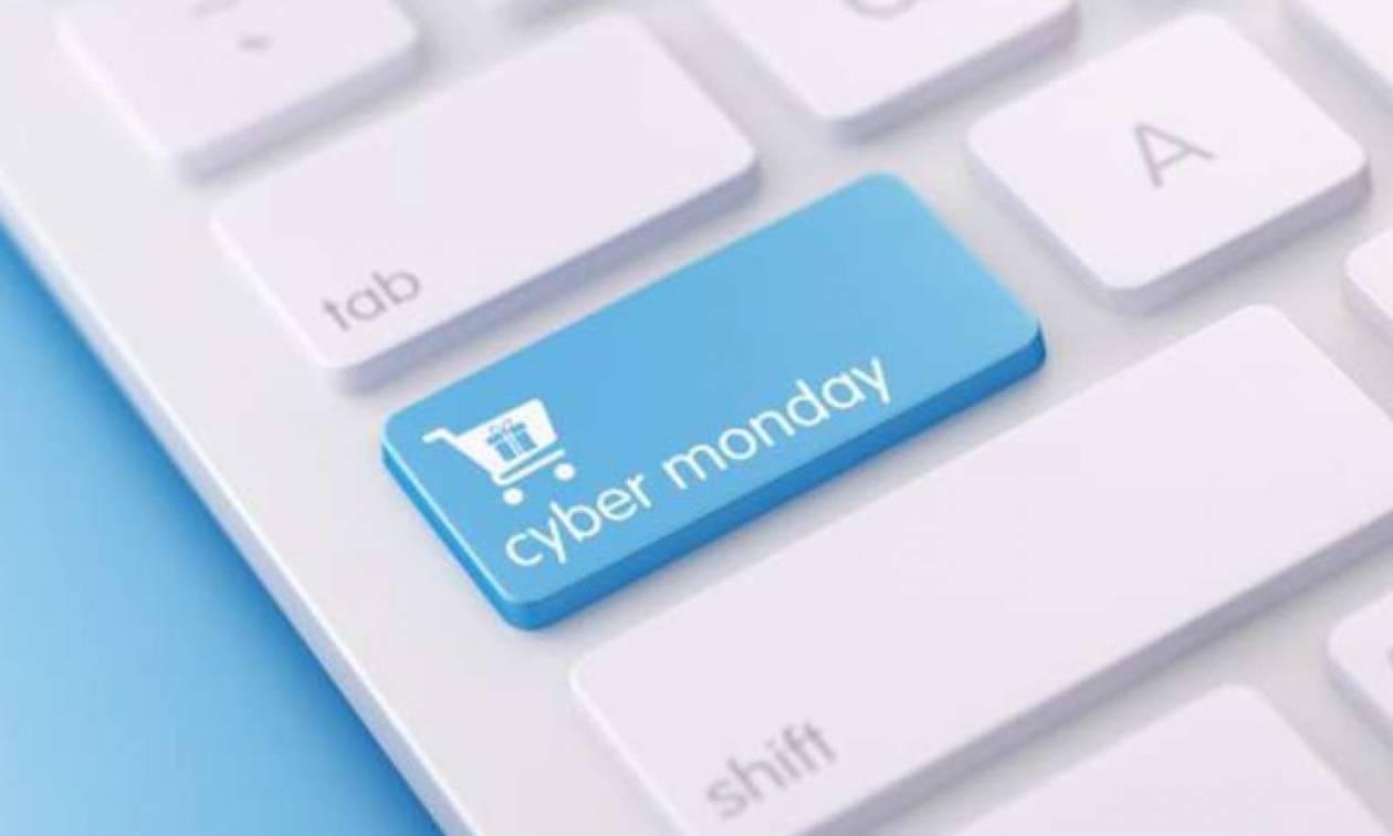 Μετά τη Black Friday έφτασε η Cyber Monday  Μεγάλες εκπτώσεις για αγορές  μέσω διαδικτύου a76e6de944c
