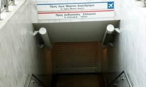 Κακοκαιρία: Κλειστός ο σταθμός του μετρό στο Μέγαρο Μουσικής λόγω της νεροποντής