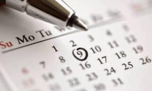 Επίσημες αργίες στην Ελλάδα 2017 – Δείτε ποιες ημέρες δεν θα πάτε στη… δουλειά