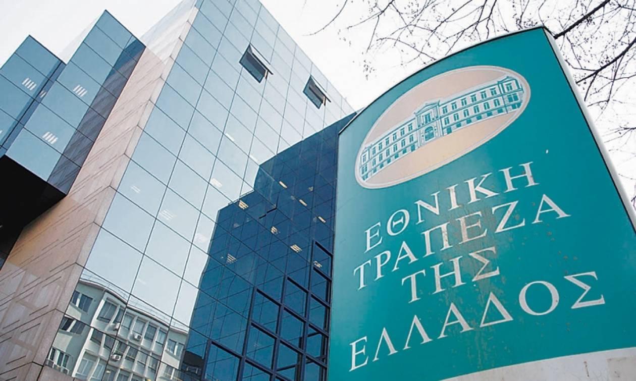 Moody's: Τι αναφέρει η έκθεση για το αξιόχρεο της Εθνικής Τράπεζας