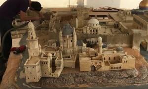 H Ιερουσαλήμ «μετακομίζει» στη Νέα Υόρκη