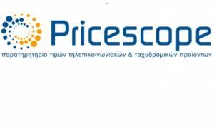 Πού μπορείτε να μπείτε και να συγκρίνετε τις τιμές των τηλεπικοινωνιακών πακέτων