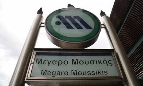 Κακοκαιρία: Κανονικά θα λειτουργεί αύριο ο σταθμός «Μέγαρο Μουσικής»