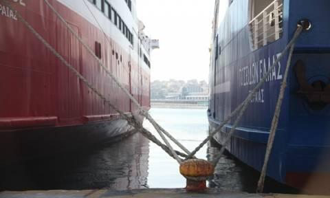 Απεργία ΠΝΟ: Για δύο ημέρες χωρίς πλοία η χώρα