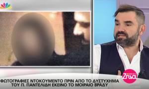 Ο Νάσος Γουμενίδης μιλά για τις φωτογραφίες ντοκουμέντο λίγο πριν από το δυστύχημα του Παντελίδη