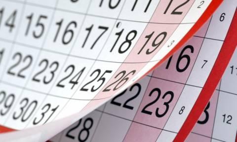 Ημερολόγιο αργιών στην Ελλάδα για το 2017 – Δείτε ποιες ημέρες δεν θα πάτε στη… δουλειά
