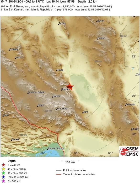 Ισχυρός σεισμός τώρα στο Ιράν