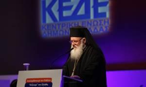 Ιερώνυμος στην ΚΕΔΕ: Μήνυμα σε όσους ισχυρίζονται ότι η Εκκλησία διεκδικεί πολιτικό ρόλο