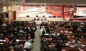 Χαμός στο συνέδριο της ΑΔΕΔΥ: Συνελήφθη μέλος της ΔΑΚΕ!