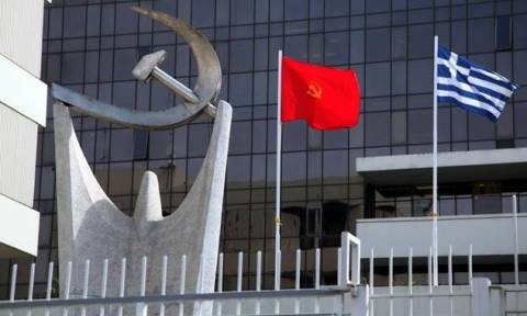 Διενέργεια πραγματογνωμοσύνης για τις «ύποπτες» συνακροάσεις στα γραφεία του ΚΚΕ