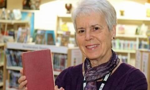 Ξεχασιάρα Αμερικανίδα επέστρεψε βιβλίο με 63 χρόνια καθυστέρηση!