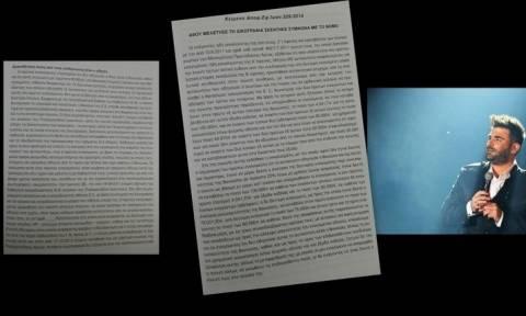 Δικαστική απόφαση κόλαφος: Σε αυτή «πατάει» και η οικογένεια Παντελίδη