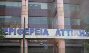Περιφέρεια Αττικής: Την Τρίτη η απόφαση για το νέο ΠΕΣΔΑ