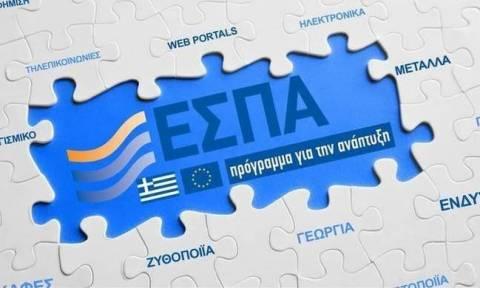 ΕΣΠΑ: Έρχονται έξι νέα προγράμματα για επιδοτήσεις σε επιχειρήσεις