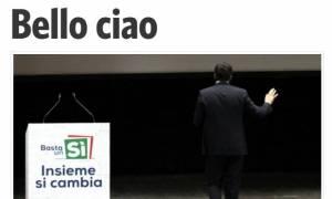 Δημοψήφισμα Ιταλία - Ο ιταλικός Τύπος αποχαιρετά τον Ρέντσι - «Αντίο όμορφε»