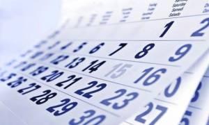 5 Δεκεμβρίου: Ποιοι γιορτάζουν σήμερα