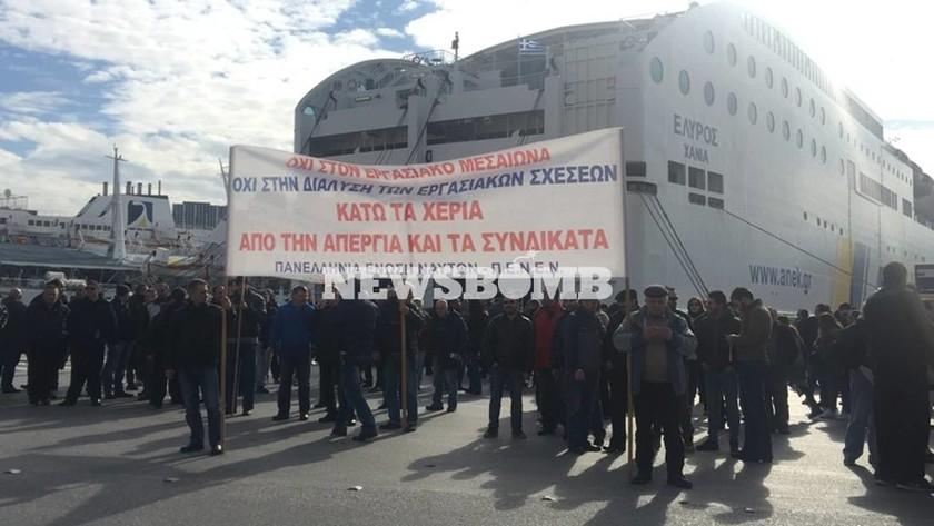 Συγκέντρωση διμαρτυρίας ναυτικών στο λιμάνι του Πειραιά - Σε εξέλιξη η 48ωρη απεργία της ΠΝΟ (photo)