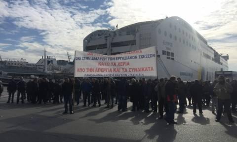 Συγκέντρωση διαμαρτυρίας ναυτικών στο λιμάνι του Πειραιά - Σε εξέλιξη η 48ωρη απεργία της ΠΝΟ
