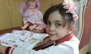 Συρία: Σίγησε ο λογαριασμός της 7χρονης στο Twitter που έγραφε από το Χαλέπι