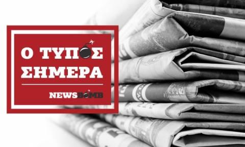 Εφημερίδες: Διαβάστε τα σημερινά (06/12/2016) πρωτοσέλιδα