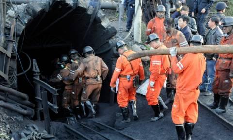 Κίνα: Στιγμές αγωνίας για 11 παγιδευμένους ανθρακωρύχους έπειτα από έκρηξη σε ορυχείο
