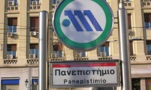 Επέτειος Γρηγορόπουλου: Έκλεισε ο σταθμός του Μετρό «Πανεπιστήμιο»