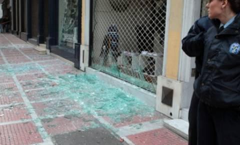 Θεσσαλονίκη: Ομάδα αναρχικών ανέλαβε την ευθύνη για την επίθεση σε γραφείο ενημέρωσης οφειλετών