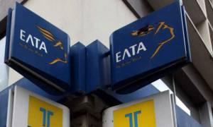 Προσλήψεις: Νέες θέσεις εργασίας στα ΕΛΤΑ Λάρισας