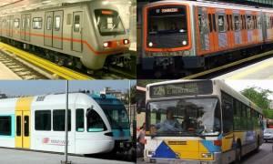Απεργία Μέσα Μεταφοράς: Ποιες ώρες θα κινηθούν την Πέμπτη Μετρό, Ηλεκτρικός, τραμ και λεωφορεία
