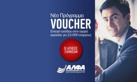 Θέλεις εισόδημα 2.500 ευρώ και άνω;