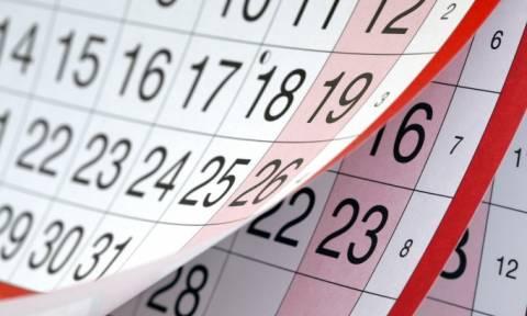 Αργίες στην Ελλάδα 2017: Δείτε πότε πέφτουν - Ποιες ημέρες δεν θα πάτε στη δουλειά σας
