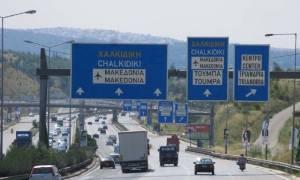 Οδηγοί προσοχή! Κλείνει μία λωρίδα κυκλοφορίας στην Περιφερειακή Οδό Θεσσαλονίκης