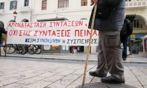 Συνταξιούχοι: Απαντούν στην «κοροϊδία» του Τσίπρα με κινητοποιήσεις