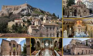 Το Newsbomb.gr στα βυζαντινά μονοπάτια της Αθήνας (Sitemap)