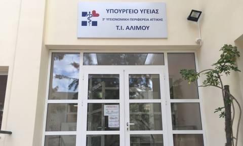Μεταφέρθηκε το Τοπικό Ιατρείο Αλίμου – «Συγκατοικεί» με την Κοινωνική Υπηρεσία του Δήμου