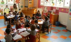 Δήμος Ηρακλείου Αττικής: Δωρεάν ασφάλιση σε όλα τα παιδιά των παιδικών σταθμών