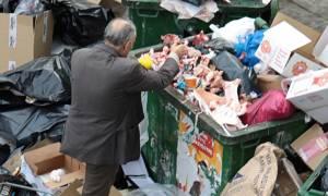 Ποιοι χαμηλοσυνταξιούχοι δικαιούνται την Έκτακτη Οικονομική Παροχή του Αλέξη Τσίπρα-Ποια τα κριτήρια